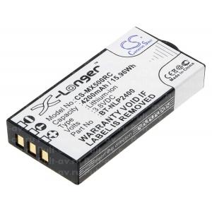 Аккумулятор URC MX-5000, CS-MX500RC 4200mah (BT-NL2400)