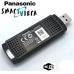 WI-FI Адаптер Panasonic TY-WL20M