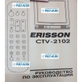 Пульт ДУ ERISSON CTV-2102