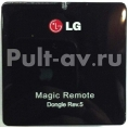 LG AN-MR400D адаптер Magic Remote Dongle