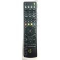 Оригинальный пульт OnLime RM-E12 (Ростелеком), Humax CXHD-5150C, он же Humax HD7000 i (HD-ресивер с жестким диском)