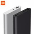 Внешний аккумулятор Xiaomi Mi Power Bank 2 10000 mAh (Black)