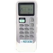 Пульт для кондиционеров Electrolux DG11J1-01, HISENSE DG11J1-01