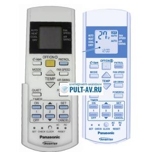 Panasonic A75C3177, A75C3006 пульт для кондиционер Panasonic CS-XE9HKD