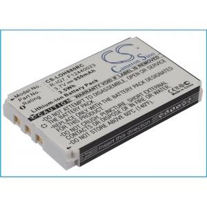 Аккумулятор Logitech Harmony One, 885, 895 (CS-LOH880RC)