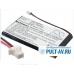 Аккумулятор для пульта Nevo Q50 (CS503759-1S1P-CS-NVQ50R)