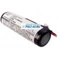 Аккумулятор для Philips Pronto CS-PSU9600RC (TSU-9600-9800)