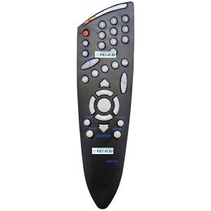 Пульт Akai A0001011, для телевизор Akai 21CTU91BC
