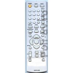 Пульт ДУ Elenberg DVDP-2408