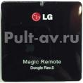 LG AN-MR400D (AN-MR300C) адаптер Magic Remote Dongle