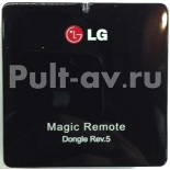 LG AN-MR400D (AN-MR300C) адаптер Magic Remote Dongle