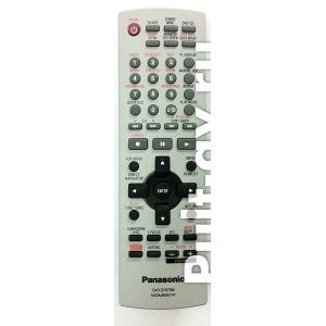 Оригинальный пульт Panasonic N2QAJB000147