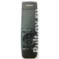 Оригинальный пульт ДУ Panasonic VEQ1962, для VHS-магнитофон Panasonic NV-SD210SA, NV-SD220AM, NV-SD225EU