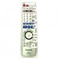 Оригинальный пульт Panasonic EUR7729KD0 (EUR7729KDO), для DVDR/HDD Panasonic DMR-EH60EE