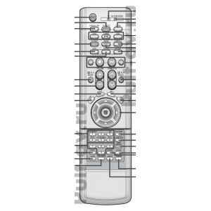 Оригинальный пульт SAMSUNG AH59-01323P, для домашний кинотеатр SAMSUNG HT-DS100