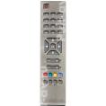 Пульт ДУ VESTEL RC1241, для телевизор VESTEL VR54TF-2145