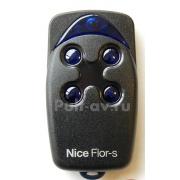 Пульт-брелок NICE FLO4R-S